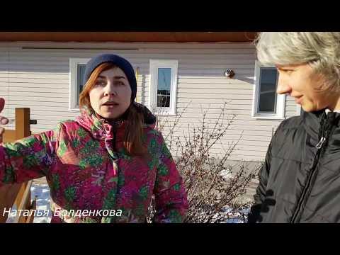 В гостях у подруги. Обзор хозяйства.. Разговоры про деревенскую жизнь. (видео)