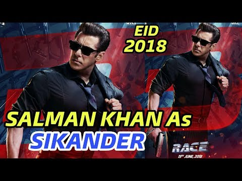 RACE 3 First Look | Salman Khan | Jacqueline Fernandez | Anil Kapoor | Bobby Deol