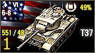 Мастер класс WOT. T37 - американский легкий танк, светляк 6-го уровня.Карта Священная долина, бой 9 уровня (+3), светляк в попе, как и положено светляку. Итоги боя: 1364 чистого опыта выдано за 2700 дамага, 2 фрага, 4 поврежденных, награды - Огонь на поражение, Костолом, Бронебойщик, Мастер.За что дают класс Мастер в World of Tanks (ворлд оф танкс)? Я не даю советы и рекомендации как играть, как пройти (VOD, вод, guide, гайд, обзор, характеристики, тактика, стратегия). Я просто играю и записываю бой, в котором выдали класс Мастер. Это может оказаться не самый лучший бой на этом танке (а иногда даже ничья или поражение), и я могу оказаться в бою не лучшим игроком. Но если в этом бою танку дали Мастера - значит было за что. Хотя в некоторых случаях я и сам остаюсь в недоумении - за что же дают класс Мастер и почему не дают Мастера в гораздо лучших боях или лучшим игрокам?lihoman_sibirsky, tier6, 6уровень 6 левел левела лвл, T37 (Т37), США, американский легкий танк, светляк, 6 level USA american light tank tier 6 Mastery Badge Ace Tanker