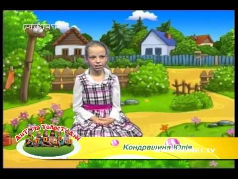 """Дитяча телестудія """"Рівне 1"""" [119-й випуск]"""