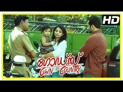 Latest Malayalam Movie 2017 | God's Own Country Scenes | Fahadh to meet deceased person's wife