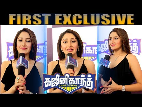 Quick Chat With Beautiful Actress Sayyeshaa | Ghajinikanth Single Track Release | Studio Green