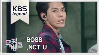 Video 뮤직뱅크 Music Bank - BOSS - NCT U.20180223 MP3, 3GP, MP4, WEBM, AVI, FLV Juli 2018