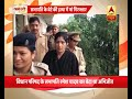 UP: Legislative Council Chairman's Son Found Dead, Mother Arrested | ABP News - Video