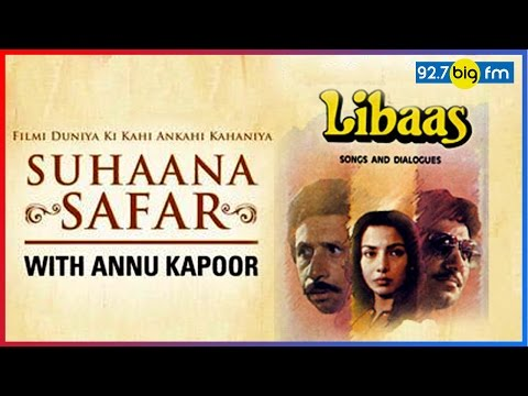 Libaas - The Bold Film That Never Got Released | Suhaana Safar With Annu Kapoor
