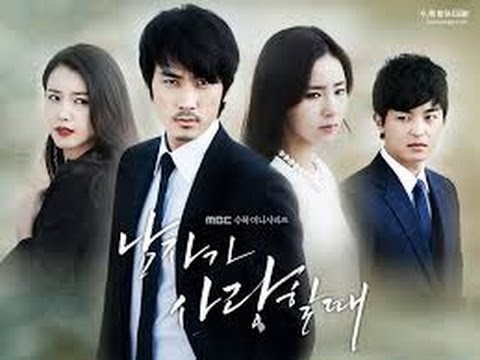 When a Man Falls in Love Ep 12 - Engsub