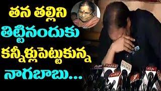 Video Nagababu Emotional Speech on Sri Reddy Abusing His Mother and Pawan Kalyan | Sri Reddy Latest News MP3, 3GP, MP4, WEBM, AVI, FLV Oktober 2018