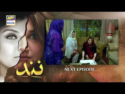 Nand Episode 99 - Teaser - ARY Digital Drama