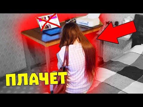 АНАНАСТЕНЬКА УХОДИТ С ЮТУБА / НЕ ПРАНК (видео)
