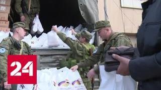 Российские военные передали сирийцам более пяти тонн гуманитарных грузов