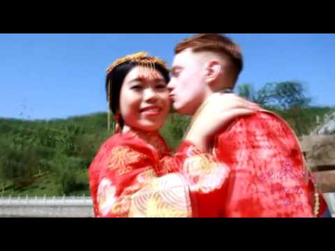 Chinese Wedding (видео)