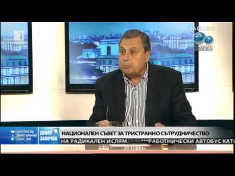 Божидар Данев: Приходната част в проектобюджета е силно подценена