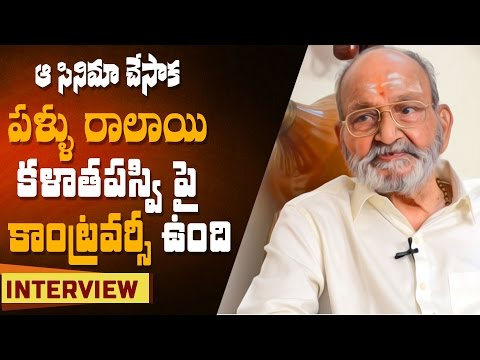That film was like a slap on my face, there is a controversy regarding Kalatapasvi: K Viswanath