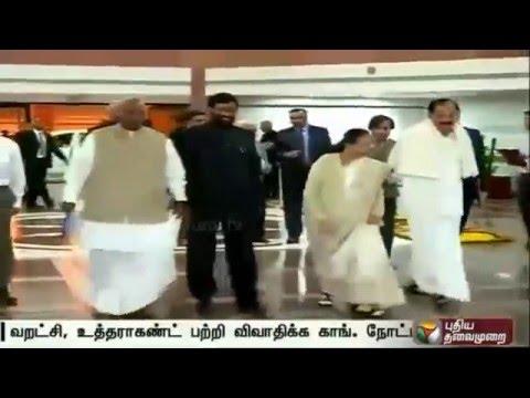 LS-Speaker-Sumitra-Mahajan-calls-all-party-meeting-today