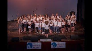 Philadelphia Kids – Roma 30.06.2017 (Teatro Italia)