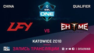 LFY vs EHOME, ESL One Katowice CN, game 2 [Lex, 4ce]