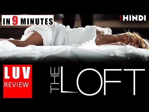 The Loft (2014) movie explained in HINDI | End explained | Recap