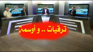 شاهد خرجة رئيس الجمهورية عبد المجيد تبون في الذكرى الـ5 لعيدي الاستقلال و الشباب