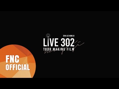 2016 이홍기(LEE HONG GI) [LIVE 302] Tour Making Film