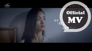 Nonton           Janice Yan                                                         Music Video Film Subtitle Indonesia Streaming Movie Download