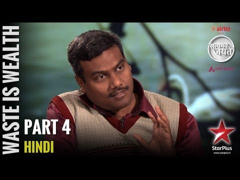 Satyamev Jayate - Season 2   Ep 3  Frogs, Pigs and You (Part 4)