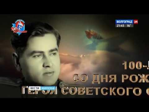Камышин праздничный Выпуск новостей 20 мая
