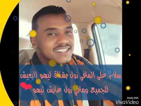 سلام ❤ Dr.Ahmed Makki Eldirdiri