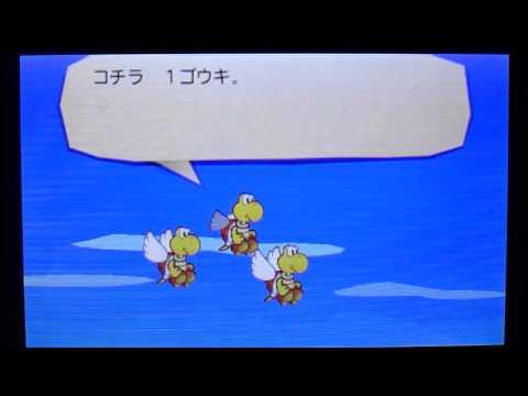 ペーパーマリオ スーパーシール おバカ実況 PART21
