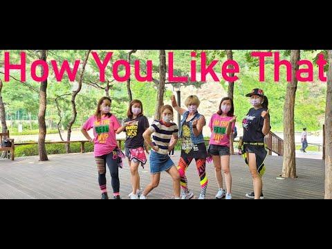 ZUMBA I 20.7.2 Black Pink - How You Like That   @Mellisa Choreography