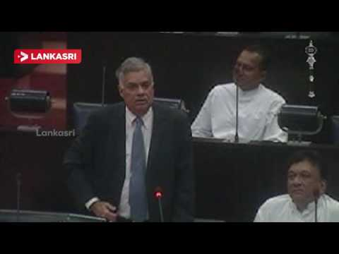 Ranil-Parliment-Speech