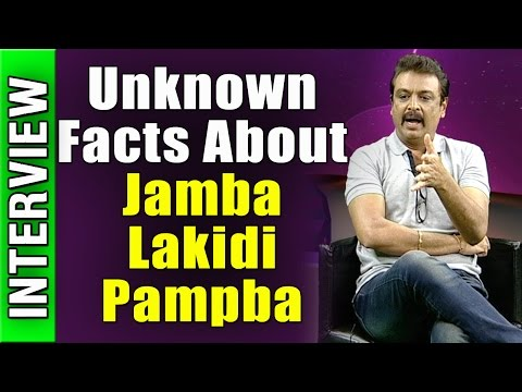 Unknown-Facts-About-Jamba-Lakidi-Pampba-Actor-Naresh-Exclusive-interview-Weekend-Guest-NTV-08-03-2016