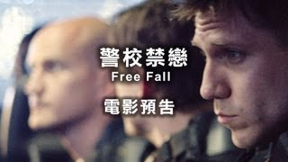Nonton 2013台北電影節|警校禁戀 Free Fall Film Subtitle Indonesia Streaming Movie Download