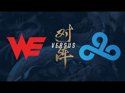 WE vs. C9 | Quarterfinals Game 1 | 2017 World Championship | Team WE vs Cloud9 (видео)