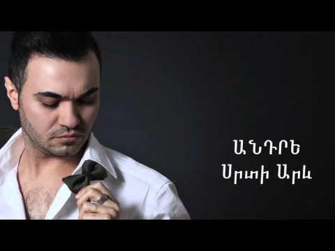 Andre - Srti Arev // Անդրե - Սրտի Արև