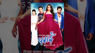 Video PARAI | New Nepali Full Movie | Gobind Shahi, Garima Panta, Niraj Baral, Nandita K.C MP3, 3GP, MP4, WEBM, AVI, FLV Oktober 2018