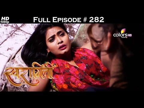 Swaragini--23rd-March-2016--स्वरागिनी--Full-Episode-HD