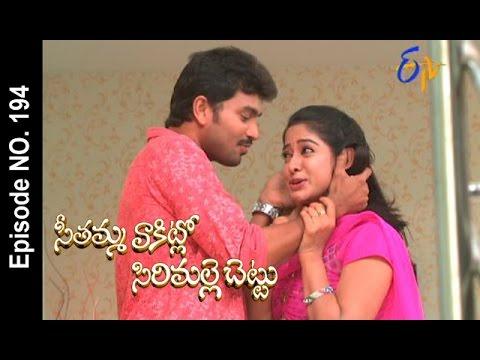 Seethamma-Vakitlo-Sirimalle-Chettu--19th-April-2016-–-Full-Episode-No-194