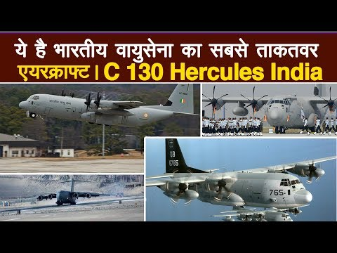 #IAF's #C130JSuperHercules #aircraft  C-130...