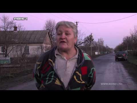 У Рівненському районі відремонтували один кілометр дороги [ВІДЕО]