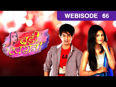 Badii Devrani - Episode 66 June 29, 2015 - Webisod