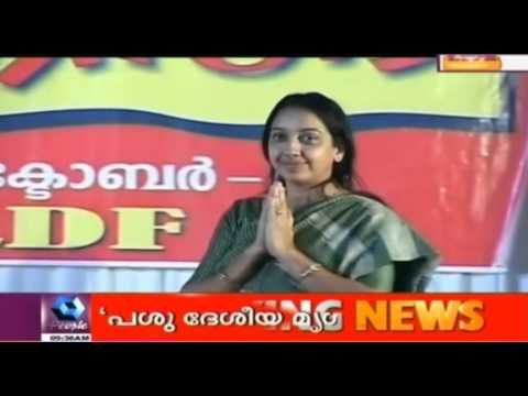 Panchayat Elections 2015: CPI(M) Fields EK Nayanar's Daughter From Kochi