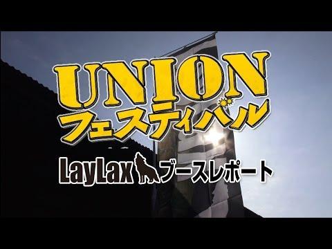 laylax - 4月19日~20日に千葉県のサバイバル・フィールド