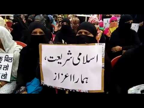 Lucknow Muslim women against triple Talaq Bill