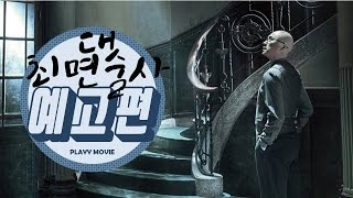 Nonton                                  Playy                 The Great Hypnotist   2014  Film Subtitle Indonesia Streaming Movie Download