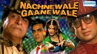 Nachnewale Gaanewale - Sheeba, Shakti Kapoor&Kader Khan - Bollywood Full Movie HQ