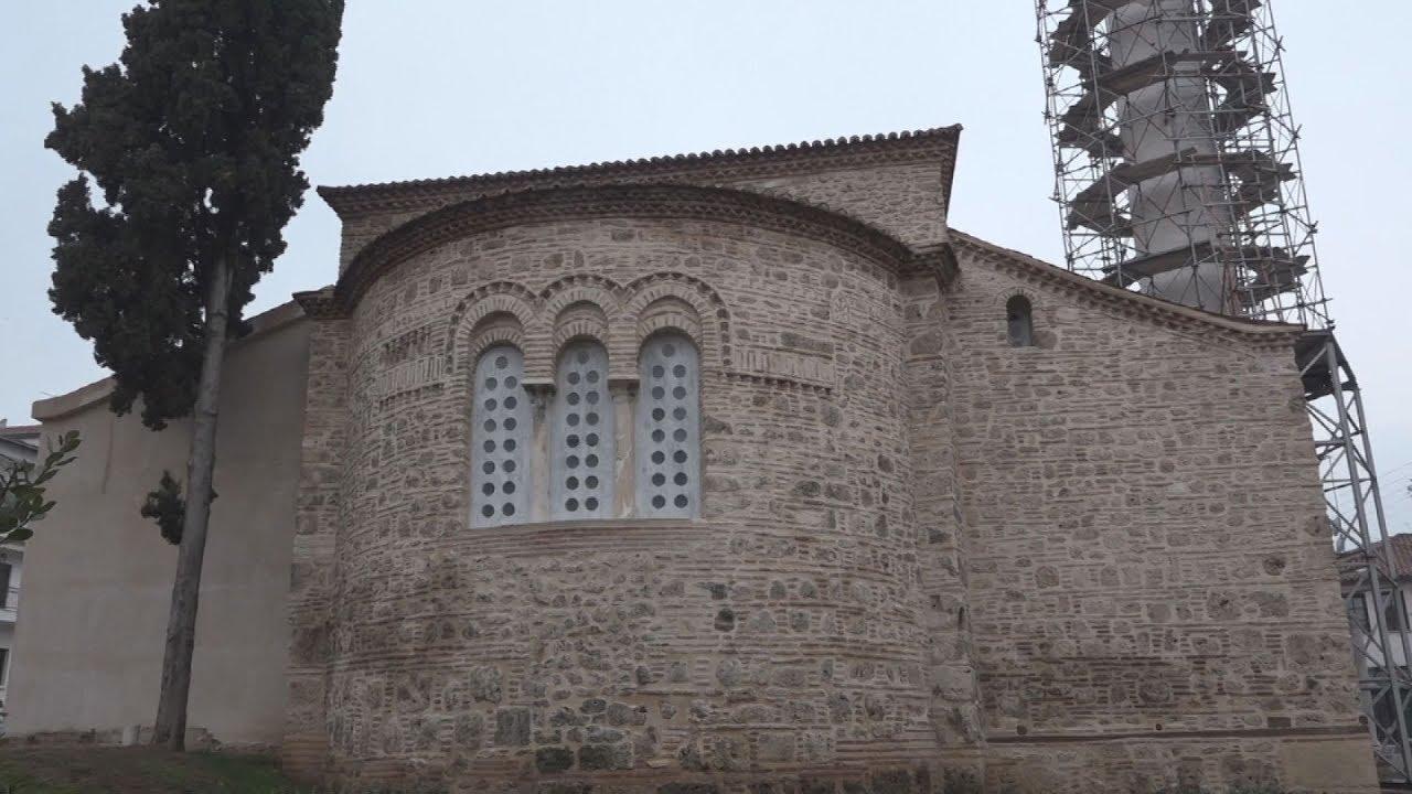 Η Παλαιά Μητρόπολη της Βέροιας