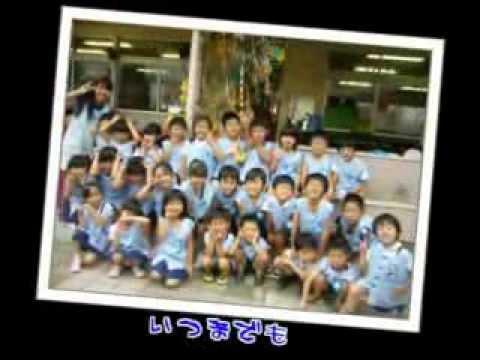 ふたば幼稚園の想い出 2012