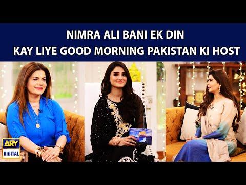 Nimra Ali Bani, Ek Din Host - Good Morning Pakistan - Nida Yasir