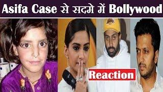 Video Asifa Case: सदमे में हैं बॉलीवुड जगत, सरकार पर निकला गुस्सा|| Bollywood Angry Reaction MP3, 3GP, MP4, WEBM, AVI, FLV Juli 2018