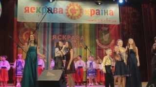 Яскрава країна в Трускавці – 2014. Підсумковий ролик